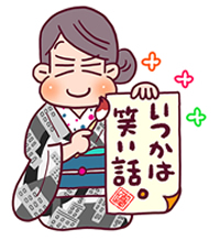 kosodate-takano3