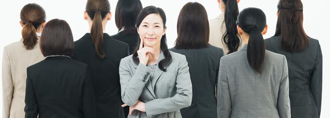 「女性管理職による縦横無尽なコミュニケーション」藤井佐和子コラム