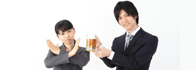 「飲み会を断る若手、女性部下との接し方」藤井佐和子コラム