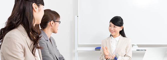 「一般職こそジョブローテーション」 藤井佐和子コラム