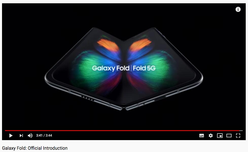 いち早くサムスンが発表した折りたたみスマホ「Galaxy Fold SCV44 」日本ではau(KDDI)が独占販売中