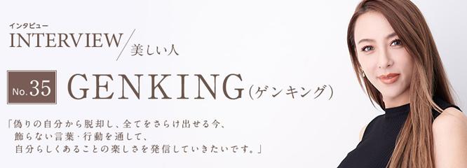 GENKING