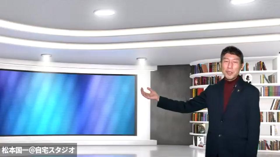 松本国一氏に訊く08