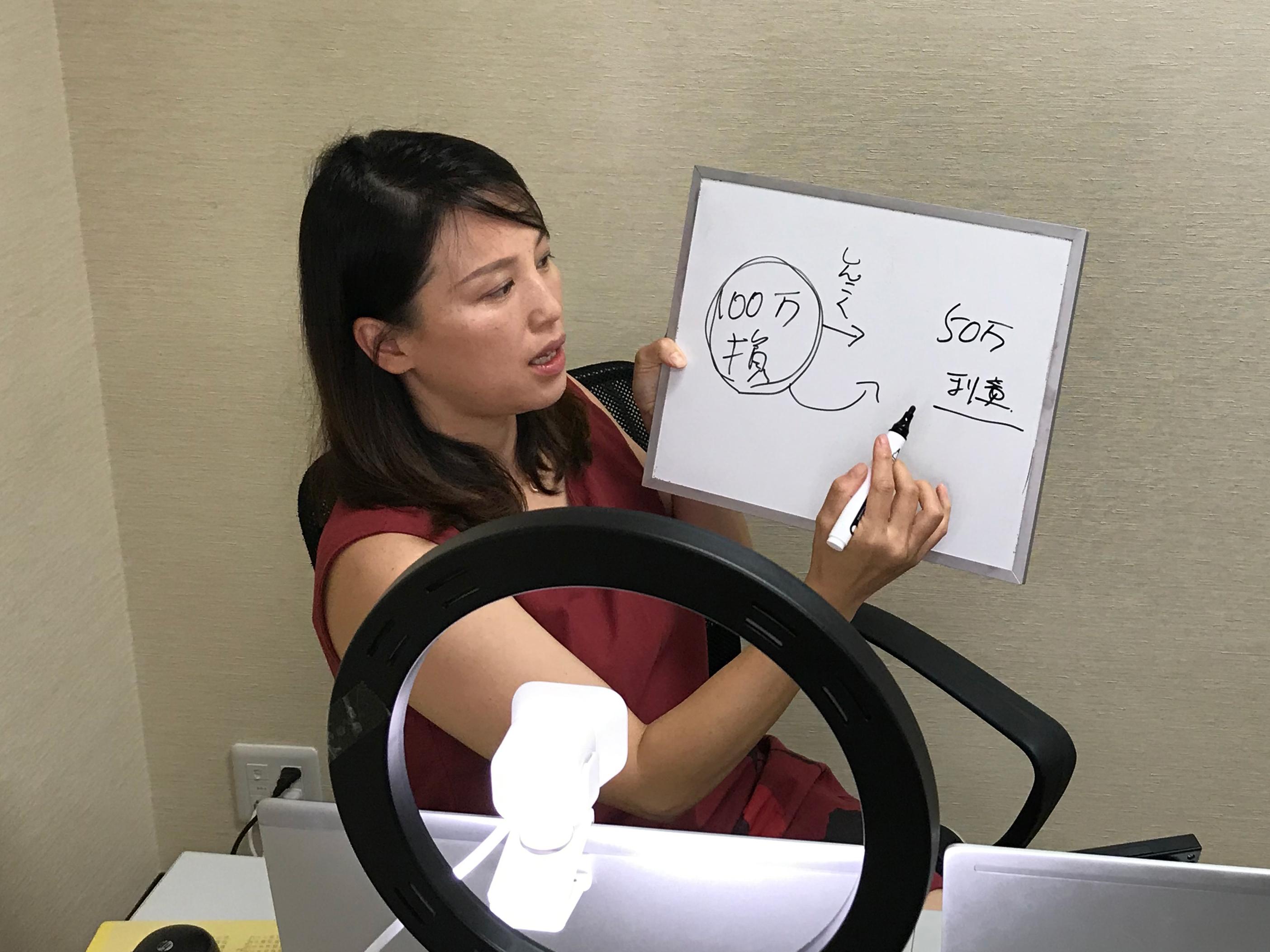 No.20 若林史江02