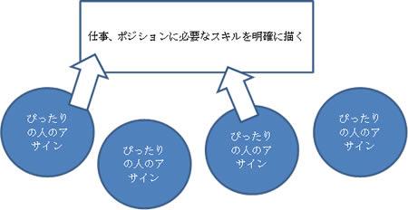 fujii_201210-1.jpg