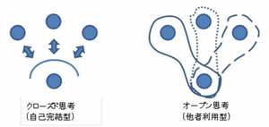 kawamura-59.jpg