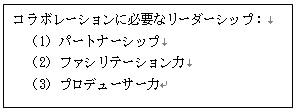 kawamura-63.jpg
