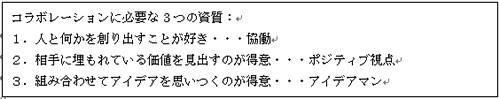kawamura-64.jpg
