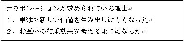 kawamura-65.jpg
