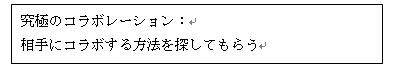 kawamura-66-1.jpg