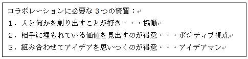 kawamura-66-3.jpg