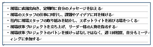 kawamura26-1.JPG