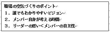 kawamura27-1.JPG