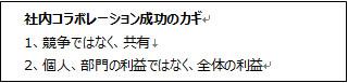 kawamura_2012.11.jpg