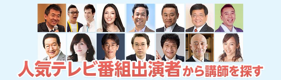 東海 テレビ アナウンサー 長島