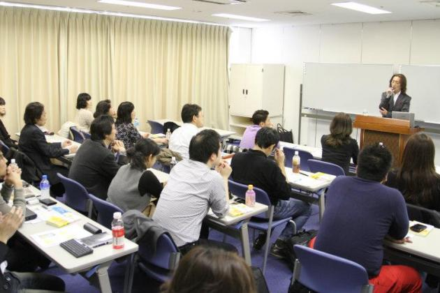 後藤勇人の講演テーマ画像1